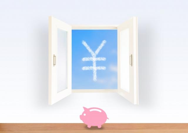 初心者でも簡単!賢くお金を増やす方法をわかりやすく説明します