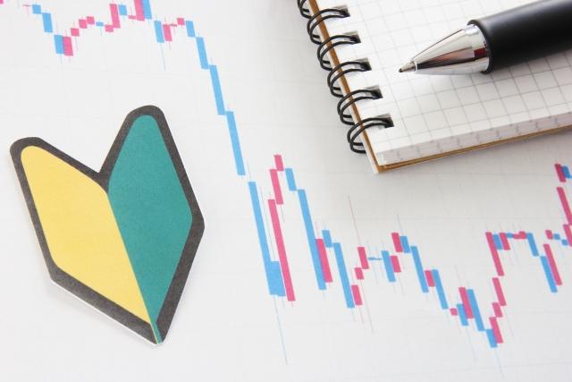 【ネオモバは儲かる?】投資初心者がネオモバを選ぶ6つの理由!