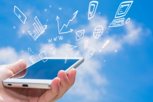 【ネオモバアプリとは?】ネオモバ株アプリ限定の3つの魅力的なサービス機能