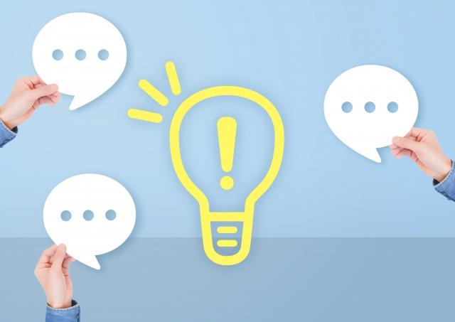 ネオモバ「ネオW」のリアルな口コミ!投資初心者が知るべき5つのデメリット